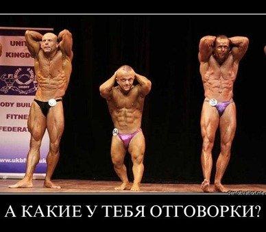 Что мешает заняться фитнесом