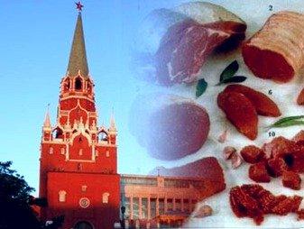 Суть кремлевской диеты
