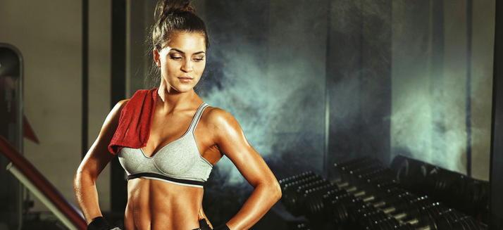 Музыка для женских тренировок