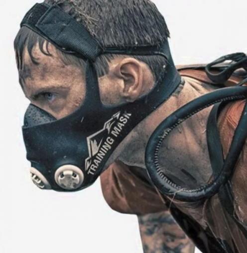 Снаряжение для фитнеса тренировочная маска