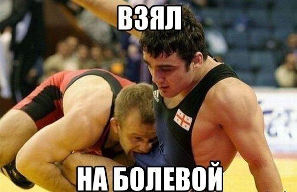 Спортивный юмор фото